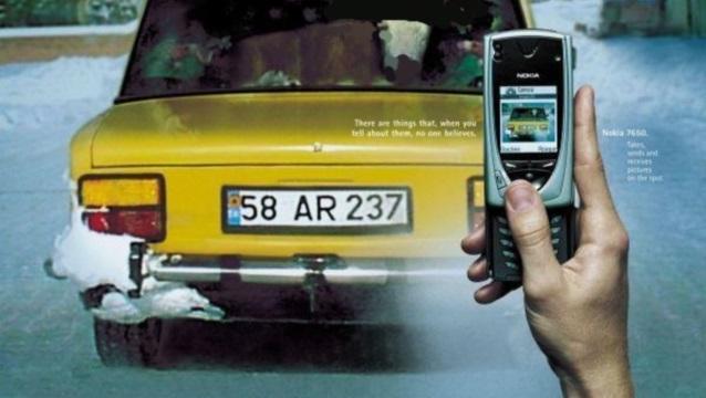 عکس پلاک تاکسی با موبایل